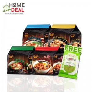 Red Chef Instant Noodles FREE 1 pack Pesso Mos-No-Bite Wet Tissue 红厨方便面优惠(免费1包Pesso防虫湿纸巾)