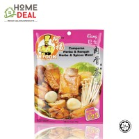 Ah Fook - Herbs & Spices Mixed 35g (阿福巴生肉骨茶香料包)