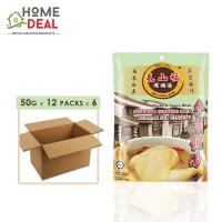 Mo Sang Kor - Superior Ginseng Soup - 50 grams x 12 packs x 6 outer (Wholesale)