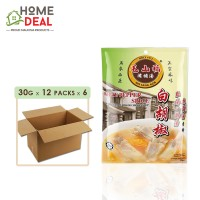 Mo Sang Kor - White Pepper Spice - 30 grams x 12 packs x 6 outer (Wholesale)