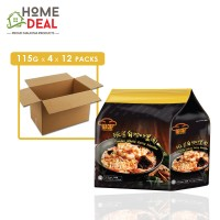 Red Chef - Pandan White Curry Noodles - 4 x 115 grams x 12 packs (Wholesale)