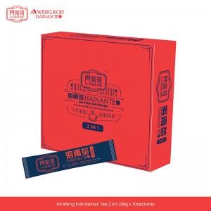 Ah Weng Koh Hainan Tea 2 in 1 - 400g (阿荣哥海南茶2合1)