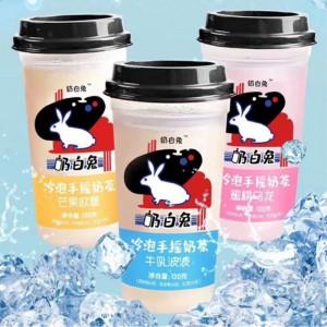 White Rabbit Milk Tea Fresh Milk/Honey Oolong (5 cups) 奶白兔奶茶手工现泡速溶饮料 牛乳波波乳茶/蜜桃乌龙奶茶 5杯