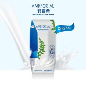 Ambrosial Greek Yogurt (12 bottles) 安慕希酸奶205g 原味/蓝莓/香草 (12瓶)