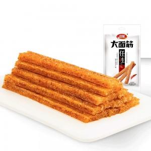 WeiLong Big Gluten Spicy Snack (106gx5) / Small Spicy Gluten Snack (280gx2) 卫龙大面筋/小面筋