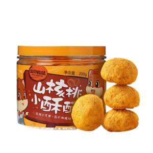Three Squirrel Nuts Snacks 三只松鼠夏威夷果265g/山核桃小酥酥200g/大头纸皮核桃210g