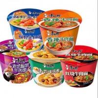 Master Kang Instant Noodles (Cup x 2) 康师傅红烧牛肉面桶装113克/老坛酸菜牛肉面/香辣牛肉面/香菇炖鸡面
