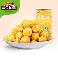 Three Squirrel Caramel / Butter Popcorn 三只松鼠爆米花焦糖味/奶油味
