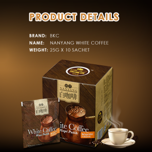 BKC Nan Yang White Coffee / Drink / Beverage / Coffee 25g x 10's (马廣济南洋白咖啡)