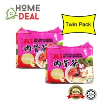 A1 Instant Soup Spices Noodles 90g x 4 (Twin Pack)  (A1即食汤面香料)(双套)