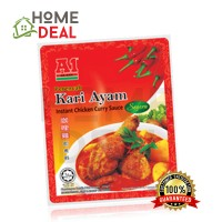 A1 Instant Chicken Curry Sauce 200g  (A1即食咖喱鸡酱)