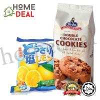 Lemon And Salt Candy + Merba Patisserie Double Chocolate Cookies (海盐柠檬糖 + 摩巴双味巧克力曲奇饼干)