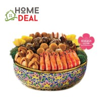Dragon-i RM468 Prosperity Abalone Treasure Pot (6-8pax) (龙的传人 新春鲍鱼盘菜(6-8位))
