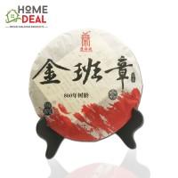 12 Years Pu Er Chinese Tea (12年普洱茶)