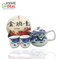 12 Years Pu Er Chinese Tea Set (12年普洱茶+茶具)