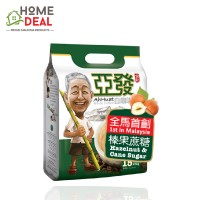 Ah Huat 4-in-1 Hazelnut & Cane Sugar White Coffee 600g (亞發榛果蔗糖白咖啡)