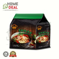 Red Chef Green Tom Yam Soup Noodles 4x110g ( Red Chef 青酸辣汤面 )